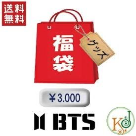 【K-POP・韓流】BTS 福袋 3000円★グッズセット 福袋/ 韓流グッズセット 防弾少年団 バンタン(hb70180316-4)