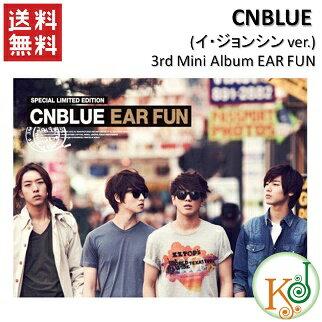 【K-POP・韓流】 CNBLUE(イ・ジョンシン ver.)/3rd Mini Album/EAR FUN/5万枚限定版(10005242)