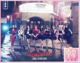 【K-POP・韓流】 少女時代/PAPARAZZI - JAPAN 4TH SINGLE ALBUM(CD+DVD)ver.1(10006079)