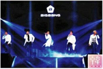 【K-POP・韓流】 【ゆうメール発送】BIGBANG/7枚セットはがき/2012 STILL ALIVE BR/ビクバン(10006314)
