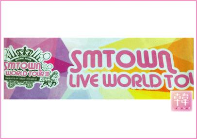 【K-POP・韓流】 SMTOWN/OFFICIAL GOODS[SPORTS TOWEL]2012.08LIVE WORLD TOUR3 IN SEOUL**即日発送(10006565)