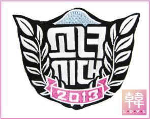 【K-POP・韓流】 【ゆうメール発送】少女時代/団体ver/(大)Wappen Brooch(Leaf)「I Got A Boy」)(10007309)