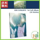 【K-POP・韓流】キム・ソンギュ(インフィニット)1stFullAlbum[10Stories](Normalver.)KIMSUNGKYU初回限定付き(8804775088926-1)