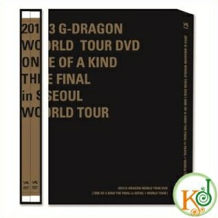 BIGBANG/G-DRAGON - 2013 G-DRAGON WORLD TOUR DVD[ONE OF A KIND THE FINAL IN SEOUL+ WORLD TOUR](3 DISC)(8803581196917)