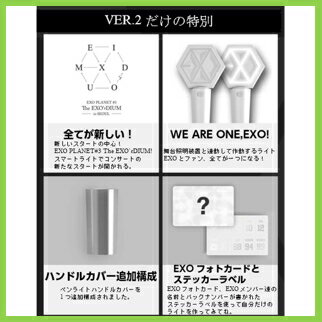 【K-POP・韓流】EXO公式ペンライトver.2(ホワイト)遠隔操作可能公式グッズ/officiallightstick(p0000gxo)