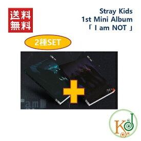【おまけ付き】Stray Kids ミニ1集「 I am NOT 」1st Mini Album★2種セット/ STRAY KIDS ストレイキッズ/おまけ:生写真+トレカ(8809440338078-2)