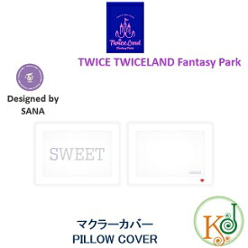 【K-POP・韓流】 TWICE★PILLOW COVER 公式グッズ TWICELAND FantasyPark TWICE 2ND TOUR/おまけ:生写真(7070180515-1)