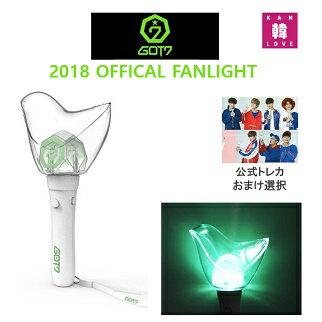 【K-POP・韓流】【K-POP・韓流】GOT7公式ペンライト2018アガボンLIGHTSTICK/おまけ:生写真(8809428942214-1)