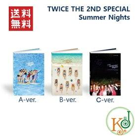 【おまけ付き】TWICE THE 2ND SPECIAL ALBUM「Summer Nights」バージョンランダム トゥワイス/おまけ:生写真+トレカ(8809440338245-2)
