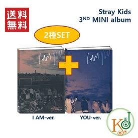 【おまけ付き】STRAY KIDS 「I AM YOU」 3RD ミニアルバム★2種セット( 韓国盤 ) Stray Kids ストレイキッズ/ おまけ:生写真(8809440338436-2)