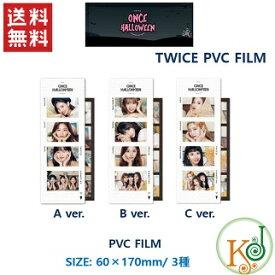 【おまけ付き】TWICE 公式グッズ「PVC FILM」ONCE HALLOWEEN OFFICIAL GOODS トゥワイス/おまけ:トレカ(tw70181027-3)