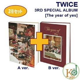 【おまけ付き】【初回特典付き-丸めて発送】TWICE CD アルバム「The year of YES」★2種セットCD KPOP 韓国 トゥワイス / おまけ:生写真+トレカ(8809440338542-2)
