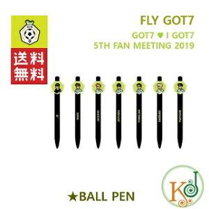 I GOT7★ボールペン(7種) BALL PEN【FLY GOT7 5thファンミーティング】2019 GOT7 公式グッズ ガットセブン/おまけ:生写真