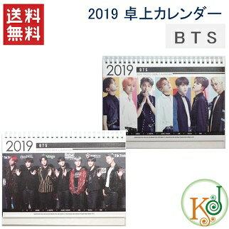 【K-POP・韓流】BTS卓上カレンダー2019バージョンランダム防弾少年団バンタンSEASON'SGREETINGSシーズングリーティング/おまけ:生写真(7070190123-1)