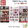 BTSanswerシール★3種セット/防弾少年団バンタン/おまけ:生写真(7070190123)
