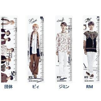【K-POP・韓流】【K-POP・韓流】BTS定規「FAKELOVE/Airplanept.2」★防弾少年団バンタン/おまけ:生写真(7070190203-1)