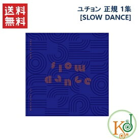 ユチョン 正規?1集 [ SLOW DANCE ] パクユチョン JYJ / おまけ:生写真(8804775121944)