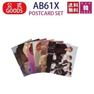 【おまけ付き】AB6IX 公式グッズ★ポストカードセットPOSTCARD SET/おまけ:トレカ(7070190724-02)(7070190724-02)