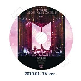 【おまけ付き】【K-POP DVD】BTS LOVE YOURSELF IN SEOUL (2019.01.) BTS WORLD TOUR【日本語字幕なし】防弾少年団 バンタン ジョンクク・ジミン・RM・ヴィ・ジェイホープ・シュガ・ジン KPOP DVD】/おまけ:トレカ(7070190614-21)