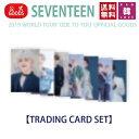 【おまけ付き】SEVENTEEN TRADING CARD SET【トレーディングカードセット】【2019 WORLD TOUR 'ODE TO YOU' OFFICIA…