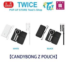 【おまけ付き】【キャンディーボン Z ペンライト ポーチ】【CANDYBONG Z POUCH】POP-UP STORE Twaii's Shop TWICE 公式 グッズ トゥワイス/おまけ:生写真+トレカ(7070190726-15)