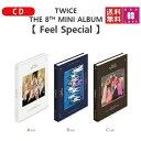 【おまけ付き】【初回限定ポスター折り畳み付き発送】TWICE 8集 ミニ アルバム CD【 Feel Special 】VER-選択【9月23…