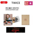 【おまけ付き】【レンチキュラーフォトカード】TWICE★LENTICULAR PHOTO CARD [TWICE FANMEETING ONCE HALLOWEEN 2]【…