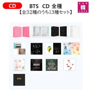 【おまけ付き】BTS CD アルバ...