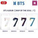 【おまけ2種付き】【VER.選択可能】BTS CD アルバム [MAP OF THE SOUL : 7] 防弾少年団 バンタン ばんたん/おまけ:生…