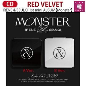 【おまけ付き】RED VELVET IRENE & SEULGI ミニ1集アルバム【 Monster 】レッドベルベットアイリーン スルギ/おまけ:生写真(8809440339846-01)