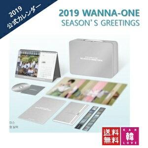 【おまけ付き】WANNA-ONE 2019 SEASONS GREETINGS 公式カレンダー(リージョンALL) ワナワン/おまけ:生写真(8809634262172)