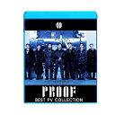【おまけ付き】【Blu-ray】BTS 2020 BEST PV COLLECTION★Dynamite 防弾少年団 ばんたん RM シュガ ジン ジェイホープ…