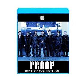 【おまけ付き】【Blu-ray】BTS 2020 BEST PV COLLECTION★Dynamite 防弾少年団 ばんたん RM シュガ ジン ジェイホープ ジミン ブィ ジョングク ブルーレイ/おまけ:生写真+トレカ(7070190614-71)