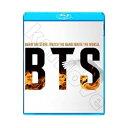 【おまけ付き】【Blu-ray】BTS BURN THE STAGE ON BANGTAN TV(EP1-8)★【日本語字幕あり】防弾少年団 ばんたんRM シュ…