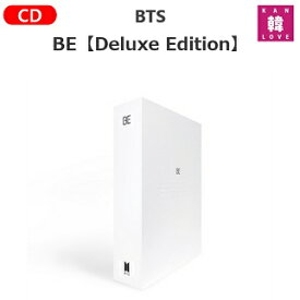 【おまけ付き】BTS CD アルバム【BE / Deluxe Edition】防弾少年団 初回限定版! バンタン ばんたん/おまけ:生写真+トレカ(8809633189159-01)