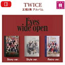 【おまけ付き】【ポスター折り畳み発送】TWICE Eyes wide open 正規2集アルバム【10月26日発売】CD アルバム トゥワイ…