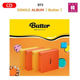 【おまけ付き】BTS CD アルバム【Butter】【バージョンランダム】【初回特典なし】SINGLE ALBUM 防弾少年団バンタンばんたん/ おまけ:生写真+トレカ(8809634382139-06)