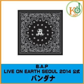 【K-POP・韓流】 B.A.P - バンダナ [LIVE ON EARTH SEOUL 2014 公式](0246900019807)(0246900019807)