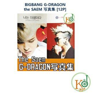 【K-POP・韓流】 【ゆうメール発送】BIGBANG/G-DRAGON - the SAEM 写真集[12P](0200300009806)