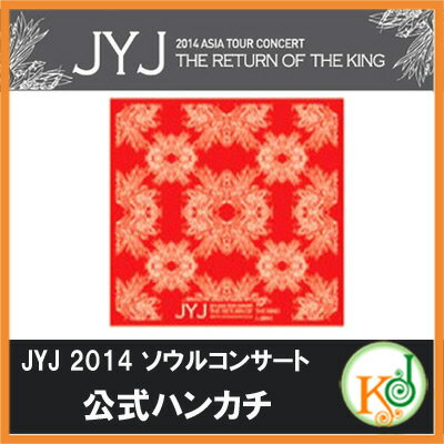 【K-POPCD・送料無料・クリアファイル・予約】 JYJ - ハンカチ [JYJ 2014 THE RETURN OF THE KING IN SEOUL](0901000335027)