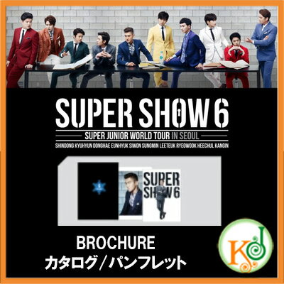 【倉庫大放出 最大90%OFF・K-POPGOODS・公式 SM】 SUPER JUNIOR -BROCHURE カタログ/パンフレット [SUPER SHOW6 OFFICIAL GOODSD](1409200237800)