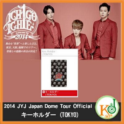 【K-POP GOODS・数量限定】 JYJ - キーホルダー (TOKYO) [2014 JYJ Japan Dome Tour Official Goods](1411180828503)