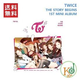 【おまけ付き】TWICE THE STORY BEGINS 1ST MINI ALBUM(CD) 韓国盤 トゥワイス ストーリー・ビギンズ/おまけ:生写真(8809269505378)(8809269505378)