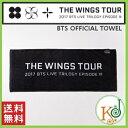 【K-POP 公式グッズ・送料無料・代引不可・生写真】 BTS OFFICIAL TOWEL [THE WINGS TOUR] 防弾少年団(bts2016117...