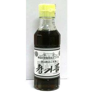 チャンギルム(徳山純正ごま油)卓上サイズ150g