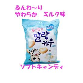 ロッテ ふわふわカウソフトキャンディ ミルク味 63g