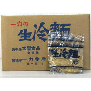 ■業務用■ 一力冷麺 白165g×50食入