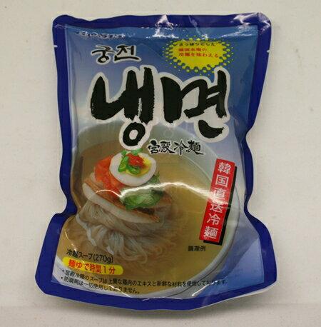韓国産 宮殿メミル冷麺 スープ&麺セット(麺160g スープ270g)