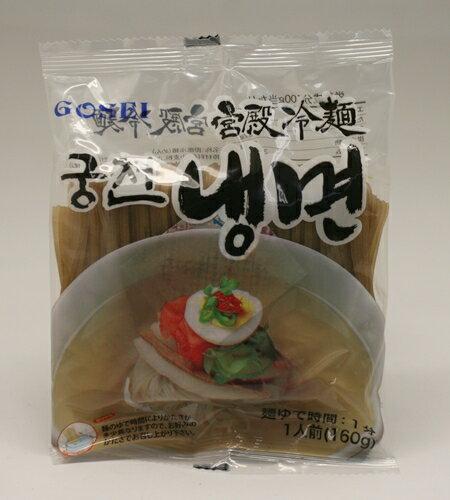 韓国産 宮殿メミル冷麺160g