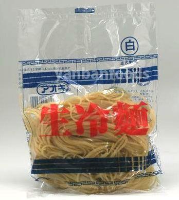■業務用■アオキ 生冷麺白160g